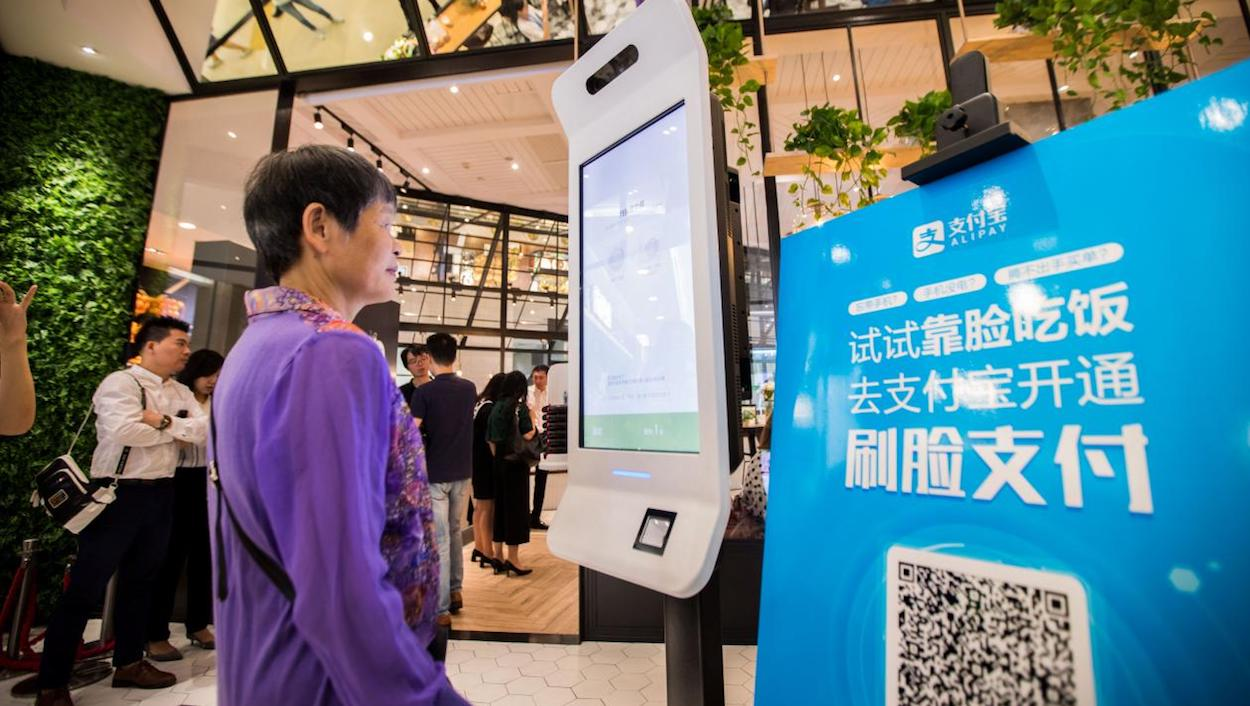 Smile to pay, alipay
