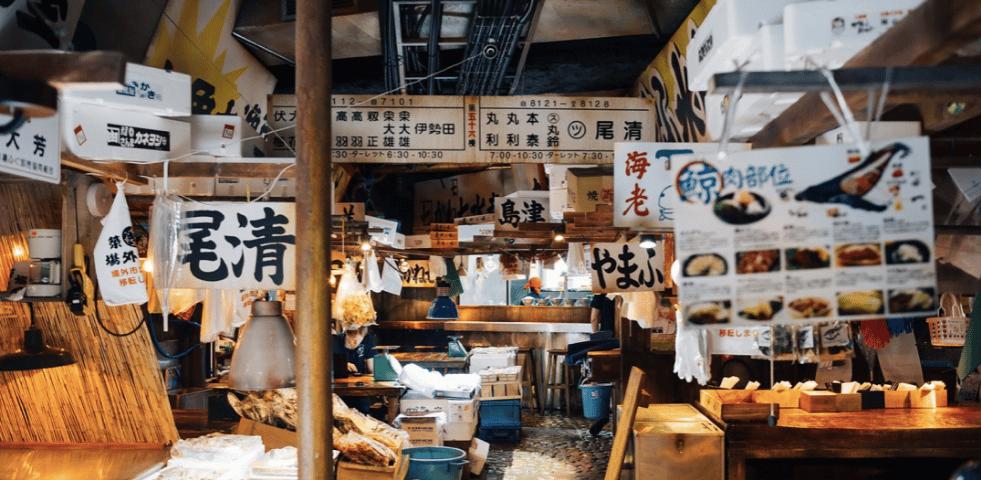 Kodawari Tsukiji decoration restaurant