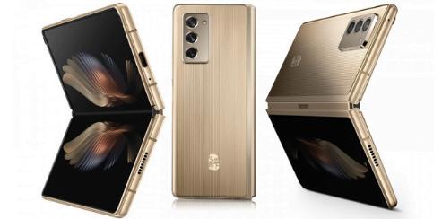 Galaxy W21 téléphone pliant de luxe