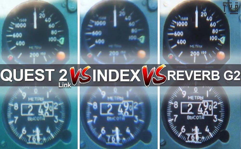 Ecran HP Reverb G2 comparatif
