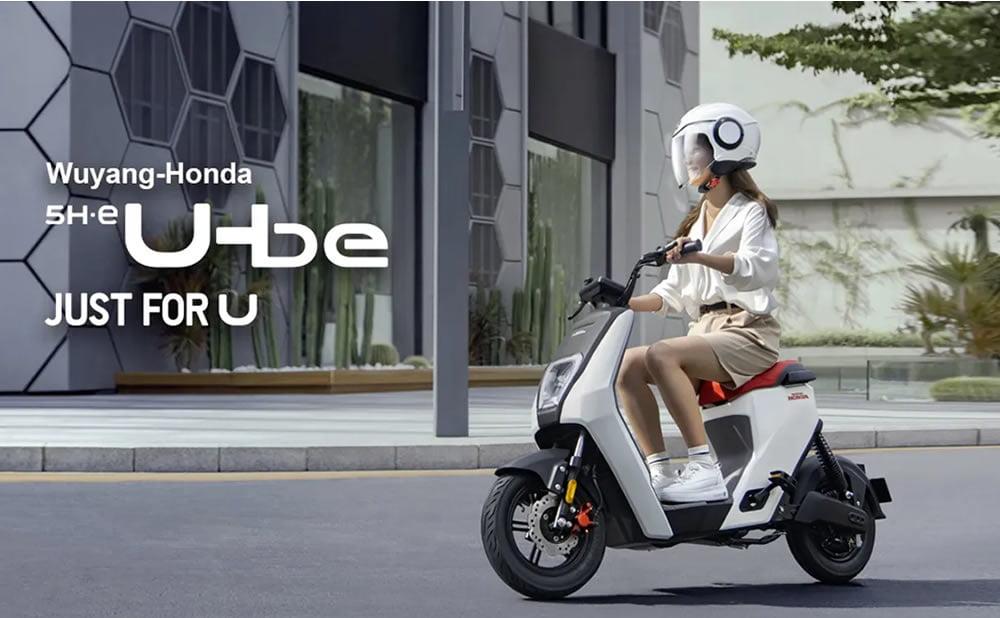 Honda U-Be scooter electrique pas cher