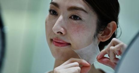 Kao masque nanofibres en spray